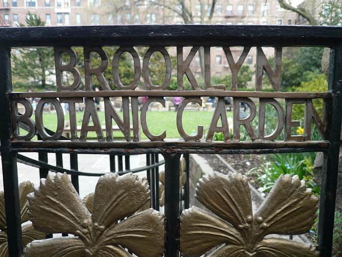 Garden gate at Brooklyn Botanic Garden