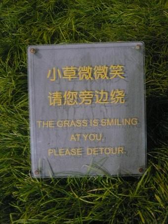 olympic-park-beijing