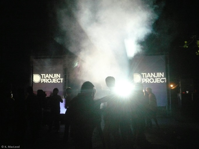 Tianjin's Moon Festival Party