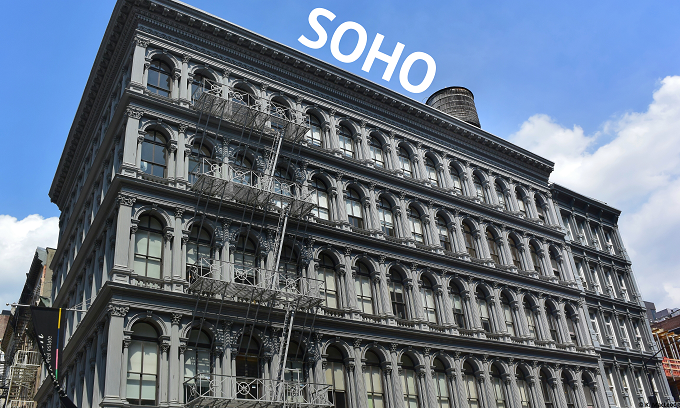 Soho architecture, NYC