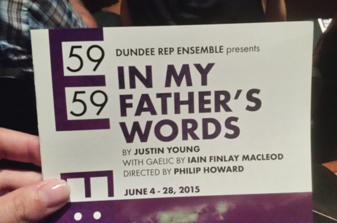 Theatre Ticket, In My Father's Words