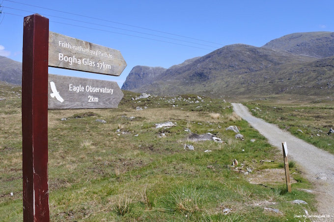 North Harris Eagle Observatory Entrance